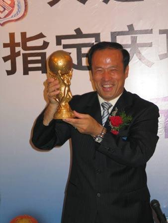 林乐丰二次上岗行使主教练职责 目标足协杯夺冠
