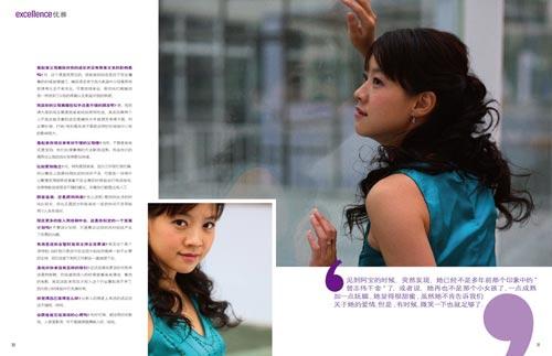 《KISS》杂志:曾宝仪 不能轻易出嫁