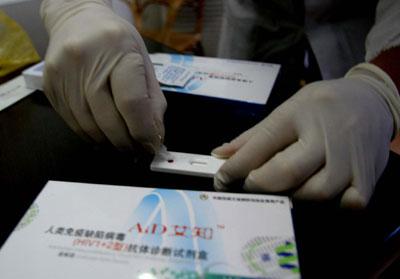 劫匪自称有艾滋提着针筒抢劫 每次屡屡得手(图)