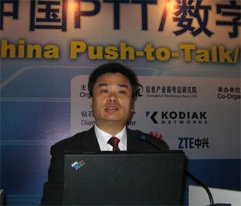 中国铁通蒋春生:集群公网发展主要问题分析