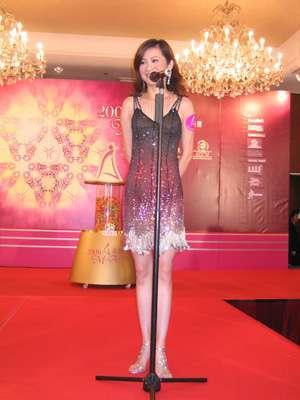 2006亚洲小姐竞选开始 奖金奖品总值超过五百万