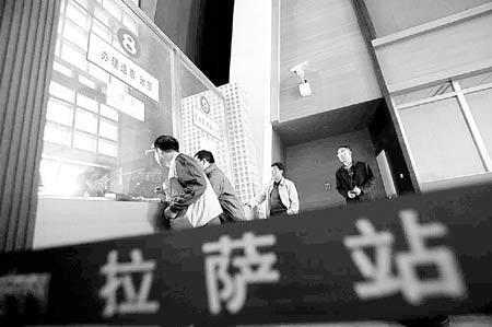 法晚读者首发团60人进藏 另有先遣团7月1日出发