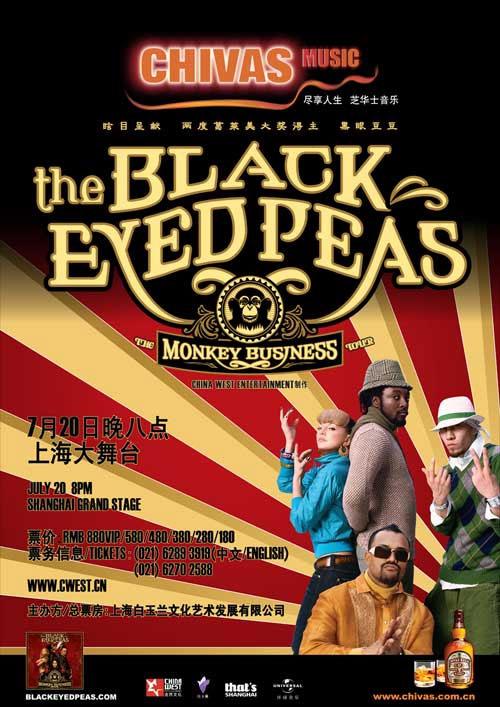 芝华士2006黑眼豆豆上海演唱会海报