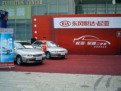 年6月28日,东风悦达起亚-起亚至诚二手车 亮相昆明国际车展高清图片