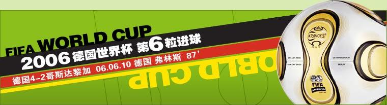 热身赛-中国VS瑞士