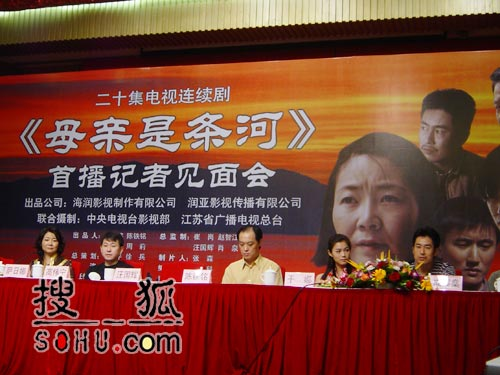 《母亲是条河》战世界杯 暗含中国足球启示录