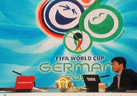 双品牌发布世界杯战报 ThinkPad参与央视直播
