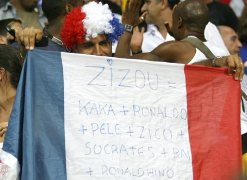 图文:巴西0-1法国 兴奋的法国球迷