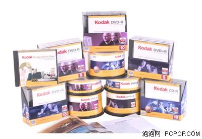 柯达皇家金碟,让数据保存更长时间!