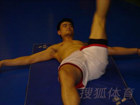 yao ming mania view topic official thread on yao ming s summer