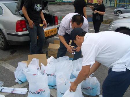 搜狐汽车环保志愿者相聚衡水湖共谋发展