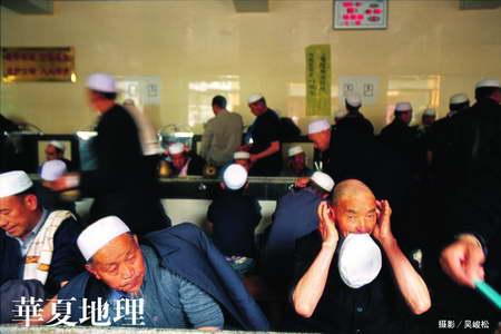 回民净身视频_图文:回民们在礼拜之前需要净身-搜狐新闻