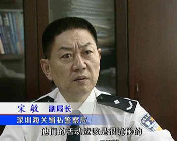 海关总署缉私局_央视《新闻调查》:1.11缉毒行动(组图)-搜狐新闻