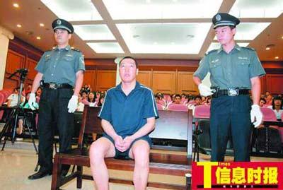 """广州致26死伤""""3-16""""超载泥头车事故司机认罪"""