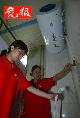 大学生村官宿舍带空调 配备台球室和乒乓球室
