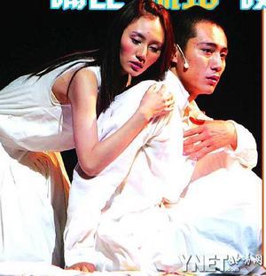 《琥珀》全国巡演归来 孟京辉面对观众批评