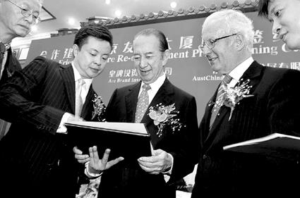 澳门赌王_澳门赌王将重建北京友谊商店 总投资额超40亿元