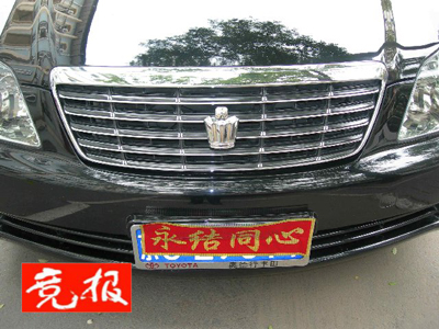 婚车司机酒后驾车 北京二环主路睡起大觉(图)