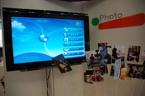 海信的可打印数码照片的平板电视