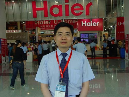 专访海尔副总裁周云杰:U-Home—网络家电的最新方向