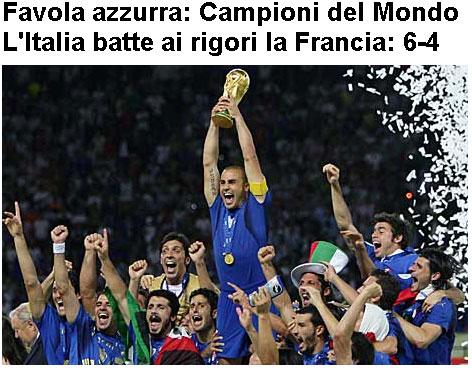 意媒体快评:意大利是世界冠军!齐祖让人看不懂