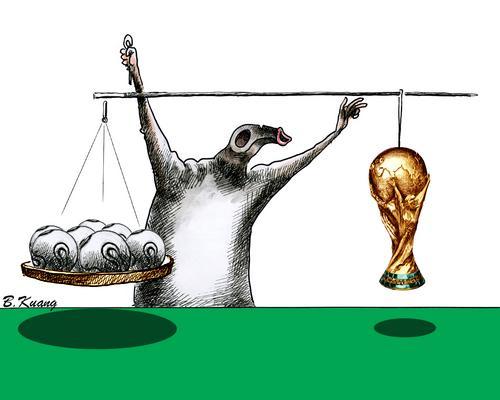 图文:我爱世界杯之漫画 世界杯的公正