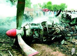 巴基斯坦客机坠毁 机上45人遇难(图)