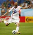 图文:世界杯各奖项 葡萄牙队被评为最具观赏性