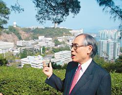 香港中文大学首轮已招收四名内地高考状元(图)