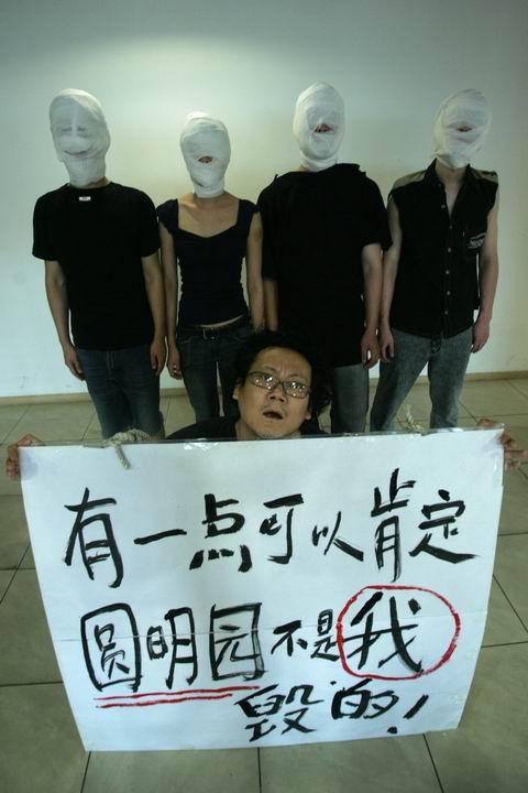 话剧《圆明园》首演张广天的口号喊得特别响