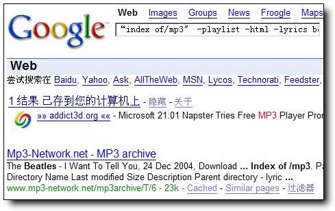 Google搜索技巧之(8)--英文歌曲搜索高级攻略