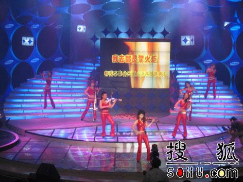 古典时尚乐队明晚演唱北京奥运歌曲《一起飞》