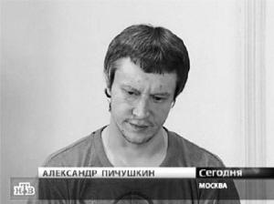 俄罗斯杀人狂杀61人 拟用尸体填满象棋棋盘(图)