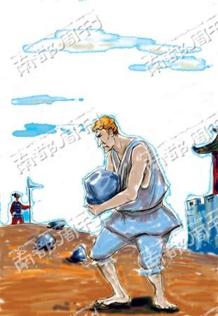 秦始皇陵遗骨发现欧洲人种 引发洋劳工猜想(图)