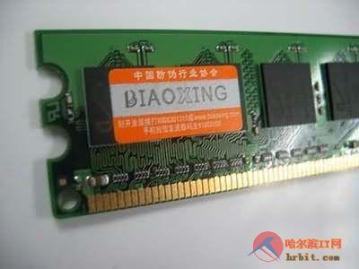 惊喜 终身质保512M DDR2-533才285元