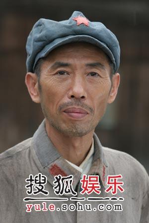 《雄关漫道》演员介绍-李燕生饰演王震