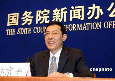 中国摄影器材年鉴_2006中国人口统计年鉴