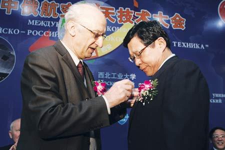 陈德铭4年三大步:市委书记到发改委副主任(图)