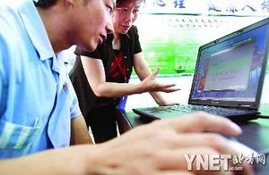 北京一监狱设训练室 让服刑者体验模拟招聘(图)
