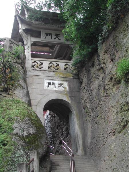众泰全国休闲游杭州站活动:雨中登方岩(图)
