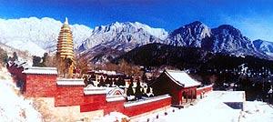 嵩山今日精测高度 为五岳联合申遗做准备(组图)