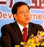 中国(广州)汽车发展论坛