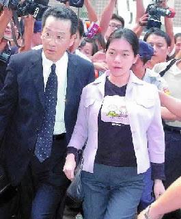法界人士称赵建铭交保归功于陈幸妤出庭救夫