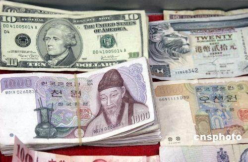 人民币汇率:自由浮动未有时 扩大弹性或可期