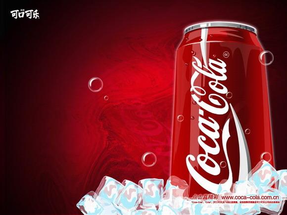 Photoshop打造超绚丽可口可乐海报