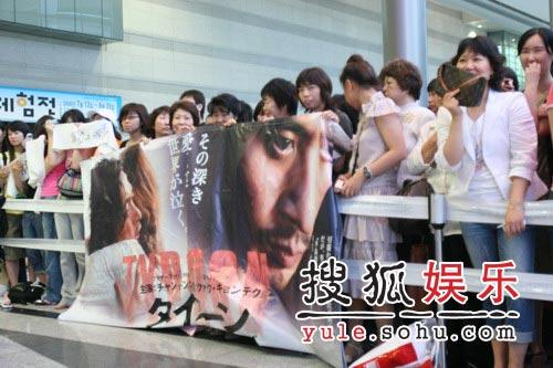 第43届大钟电影节精彩图片 张东健日本粉丝团