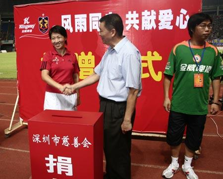 独家组图:中超19轮山东3-0深圳 门票捐给灾民