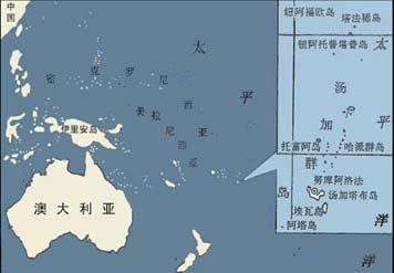 汤加王国女人_美国地震局称汤加首都西北部发生里氏5.8级地震-搜狐新闻