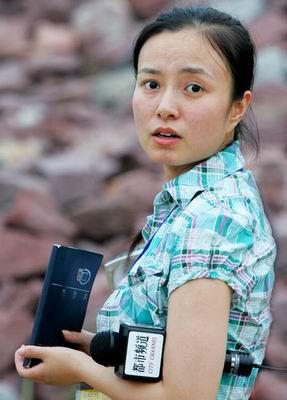 组图:见证中国最美女记者 搜狐新闻