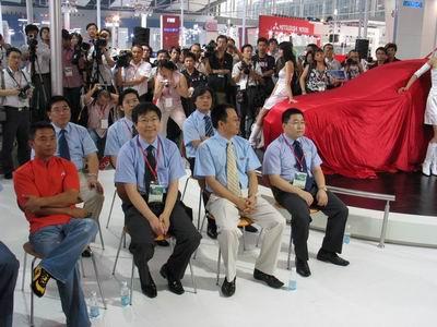 奇瑞ACTECO 1.6L发动机 广州车展正式上市